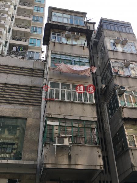 163 Yee Kuk Street (163 Yee Kuk Street) Sham Shui Po 搵地(OneDay)(1)