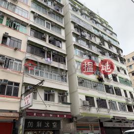 24-24A Pak Tai Street|北帝街24-24A號