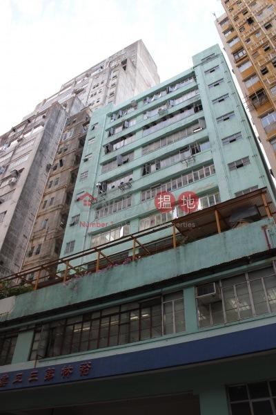 裕林第3工業大廈 (Yee Lim Industrial Building Stage 3) 葵涌|搵地(OneDay)(4)