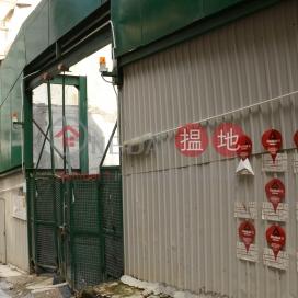 吉士笠街8-10號,中環, 香港島