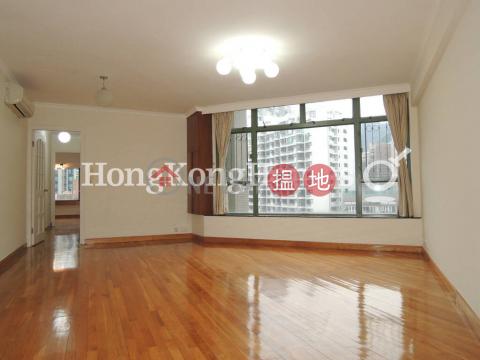 雍景臺三房兩廳單位出售 西區雍景臺(Robinson Place)出售樓盤 (Proway-LID1628S)_0