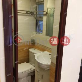 交通方便,內街清靜,靜中帶旺《富邦大廈買賣盤》|富邦大廈(Fu Bong Mansion)出售樓盤 (XGGD723400086)_0
