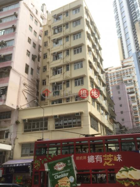 Tai Hei Building (Tai Hei Building) 灣仔|搵地(OneDay)(4)