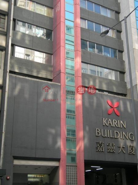 Karin Building (Karin Building) Kwun Tong|搵地(OneDay)(5)