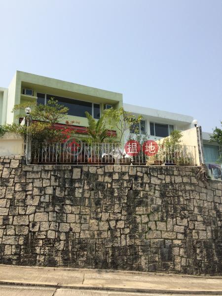 金碧別墅 2座 (House 2 Golden Villa) 清水灣 搵地(OneDay)(1)