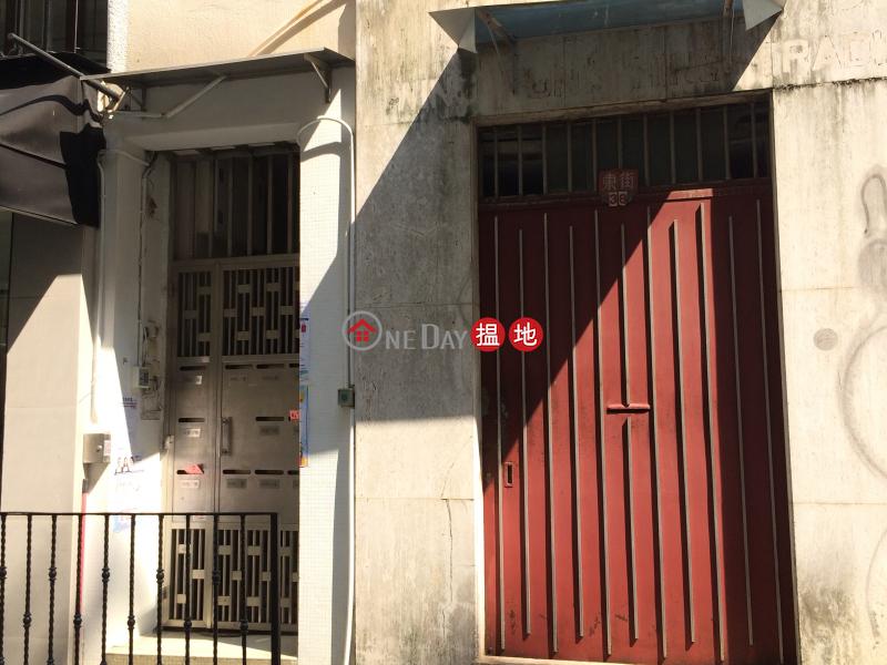 36-38 Tung Street (36-38 Tung Street) Soho 搵地(OneDay)(2)