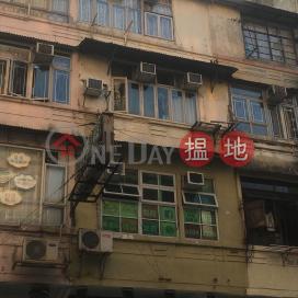 45 Fuk Lo Tsun Road,Kowloon City, Kowloon