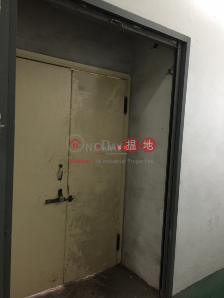 Property Search Hong Kong | OneDay | Industrial Rental Listings, Wah Fung Industrial Centre Phase
