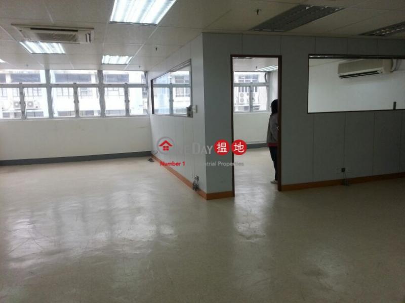 Valiant Industrial Centre | 2 Au Pui Wan Street | Sha Tin Hong Kong, Rental | HK$ 17,890/ month