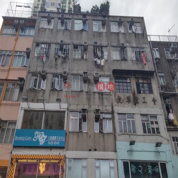 成安樓 (Shing On Lau) 荃灣東|搵地(OneDay)(2)
