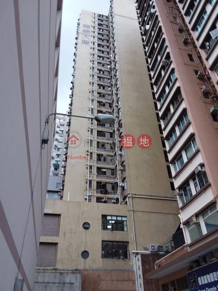 九龍總商會大廈 (Kowloon Chamber of Commerce Building) 旺角|搵地(OneDay)(1)