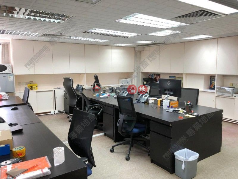 Property Search Hong Kong | OneDay | Office / Commercial Property Rental Listings WINBASE CENTRE