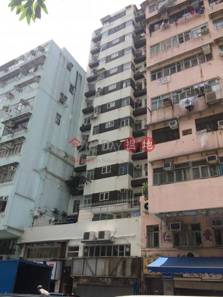 豐洋閣 (Fung Yeung Court) 深水埗|搵地(OneDay)(1)