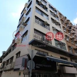 Koon Nam House|觀南樓