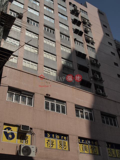 Ha Lung Industrial Building|Southern DistrictHa Lung Industrial Building(Ha Lung Industrial Building)Rental Listings (INFO@-8901130294)_0