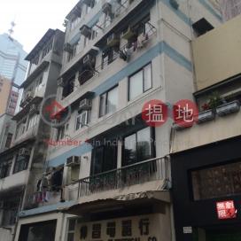 20A-22 Aberdeen Street,Soho, Hong Kong Island