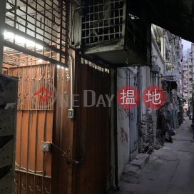 21-35 Hung Kwong Street,To Kwa Wan, Kowloon
