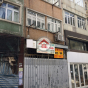 10 Tai Ping Shan Street (10 Tai Ping Shan Street) Western DistrictTai Ping Shan Street10號|- 搵地(OneDay)(2)