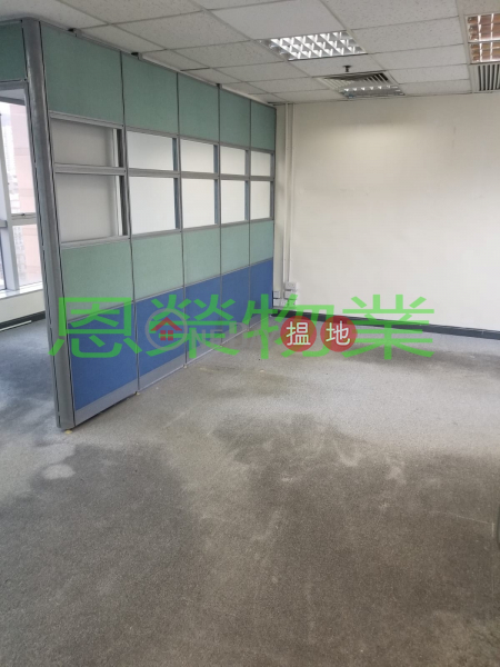 TEL: 98755238, CKK Commercial Centre 朱鈞記商業中心 Rental Listings | Wan Chai District (KEVIN-0635474231)