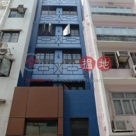 新街19號,蘇豪區, 香港島