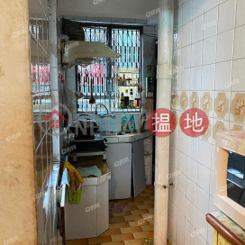 Wing Hing Building | 2 bedroom Low Floor Flat for Sale|Wing Hing Building(Wing Hing Building)Sales Listings (XGGD681100044)_3
