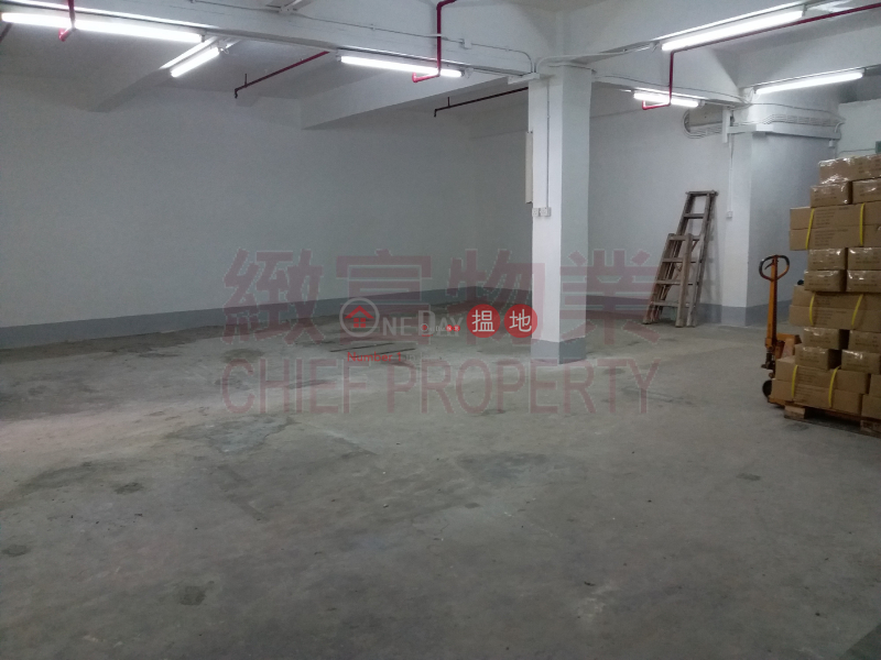 Chin Fat Factory Building | 3 Tsat Po Street | Wong Tai Sin District Hong Kong, Rental | HK$ 24,000/ month