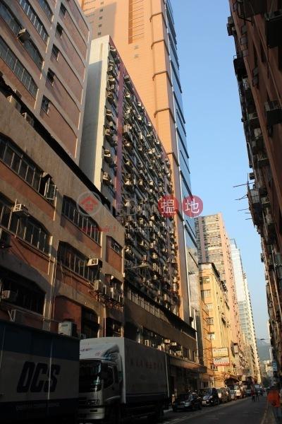Alexandra Industrial Building (Alexandra Industrial Building) Cheung Sha Wan|搵地(OneDay)(5)