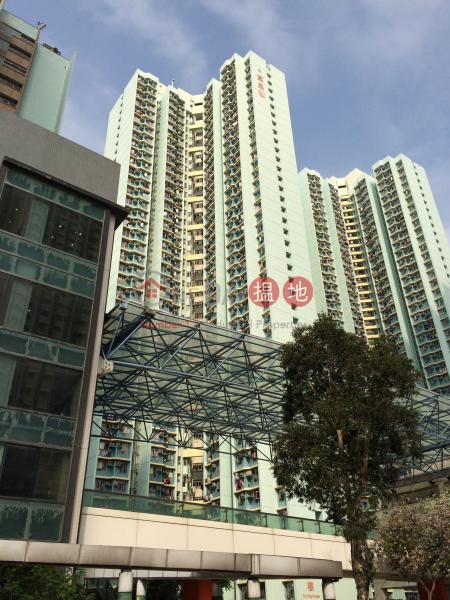 Fu Ying House, Fu Cheong Estate (Fu Ying House, Fu Cheong Estate) Sham Shui Po|搵地(OneDay)(1)