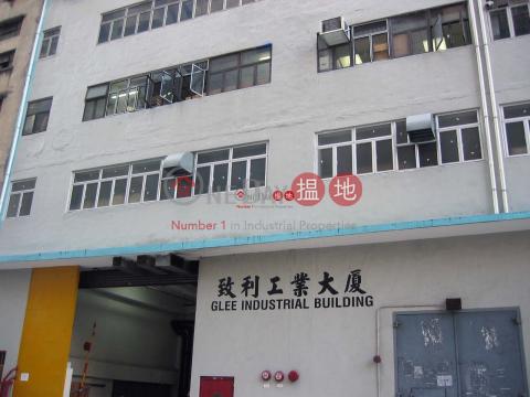 Glee Industrial Building Tsuen WanGlee Industrial Building(Glee Industrial Building)Rental Listings (wpaca-04643)_0