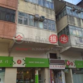 San Fung Avenue 51|新豐路51號