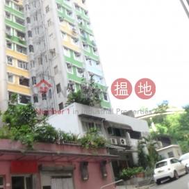 美華大廈,堅尼地城, 香港島