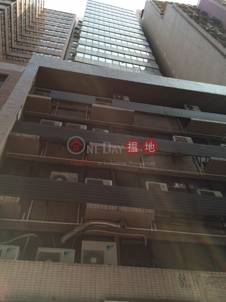 Wing Yee Commercial Building (Wing Yee Commercial Building) Central 搵地(OneDay)(1)