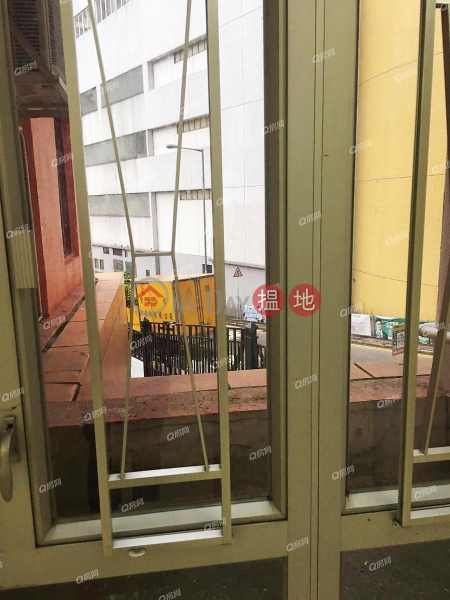Yat Fai House ( Block B ) Yue Fai Court | 2 bedroom Flat for Sale | Yat Fai House ( Block B ) Yue Fai Court 漁暉苑 日暉閣 (B座) Sales Listings