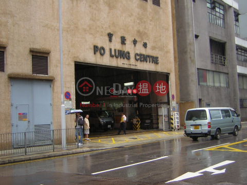 Po Lung Centre|Kwun Tong DistrictPo Lung Centre(Po Lung Centre)Rental Listings (lilyk-05171)_0