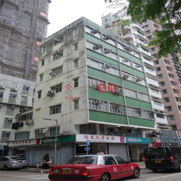 銅鑼灣道46-48號 (46-48 Tung Lo Wan Road) 銅鑼灣 搵地(OneDay)(5)