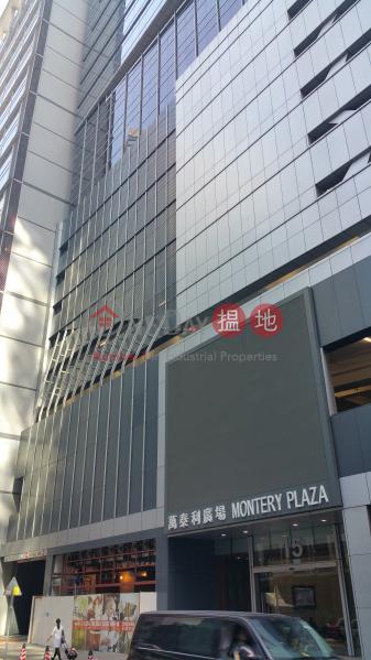 HK$ 0創富中心觀塘區萬泰利廣場