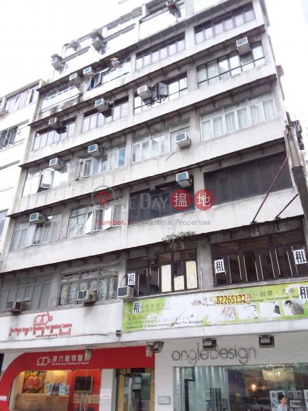13 Soares Avenue (13 Soares Avenue) Mong Kok|搵地(OneDay)(3)