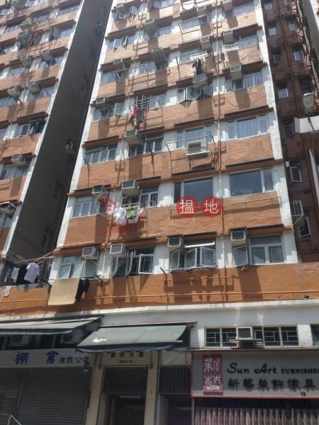 新利大廈 (Sun Lee Building) 筲箕灣|搵地(OneDay)(4)