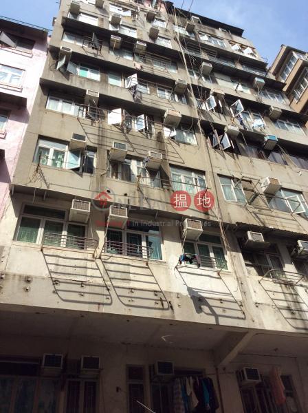 福榮街2D號 (2D Fuk Wing Street) 深水埗|搵地(OneDay)(2)