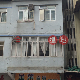 60 LION ROCK ROAD,Kowloon City, Kowloon