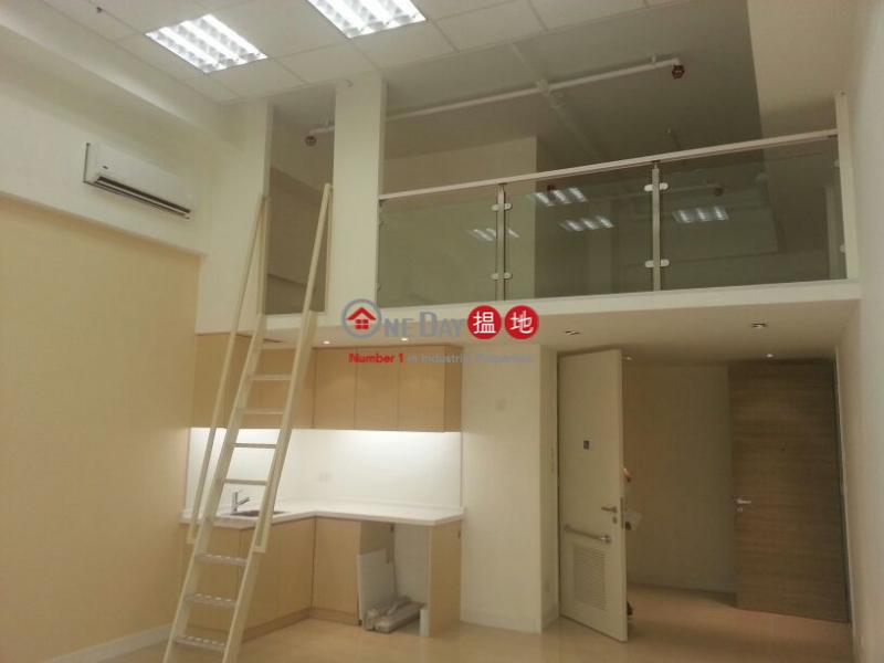 Dan 6, DAN 6 DAN 6 Rental Listings | Tsuen Wan (dicpo-04315)
