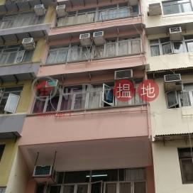 鴨脷洲大街28號,鴨脷洲, 香港島