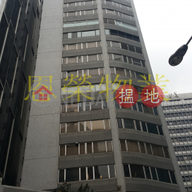 TEL: 98755238|Wan Chai DistrictCaltex House(Caltex House)Sales Listings (KEVIN-1448431221)_0