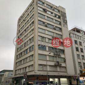 Ting Sun Plaza|鼎新大廈