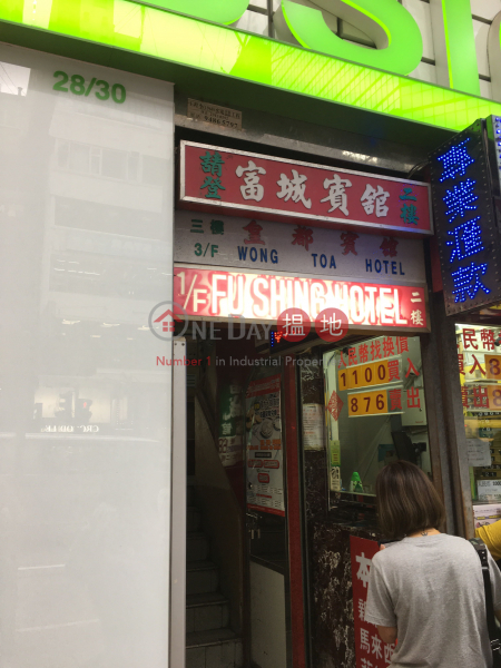 28-30 Argyle Street (28-30 Argyle Street) Mong Kok|搵地(OneDay)(3)