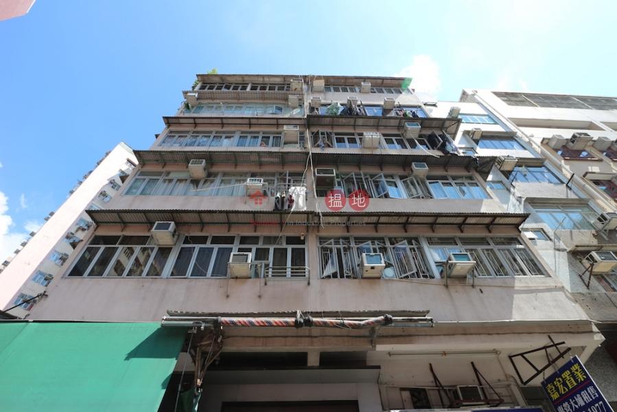 崇德樓 (Shung Tak Building) 大埔 搵地(OneDay)(1)