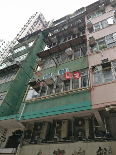 鴨脷洲大街47號 (47 Ap Lei Chau Main St) 鴨脷洲|搵地(OneDay)(1)