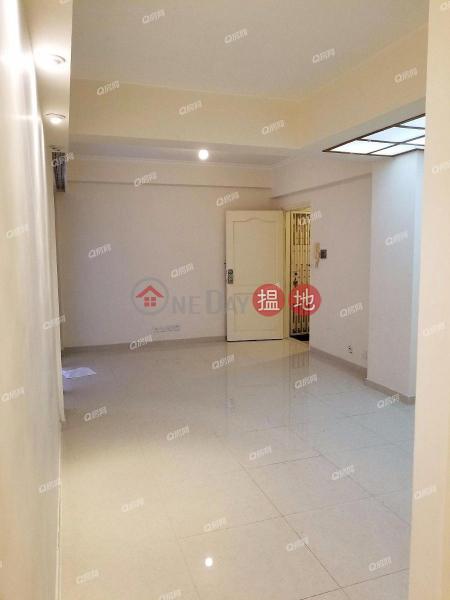 內街清靜,乾淨企理,環境清靜《利群閣買賣盤》|7利群道 | 灣仔區|香港出售-HK$ 1,450萬