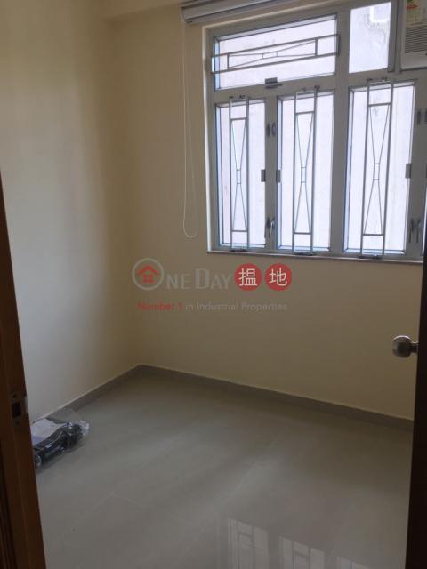 Hopewell House|Kwun Tong DistrictHopewell House(Hopewell House)Rental Listings (133247)_0