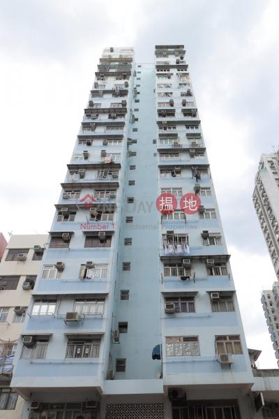 永誠樓 (Wing Shing Building) 大埔|搵地(OneDay)(2)